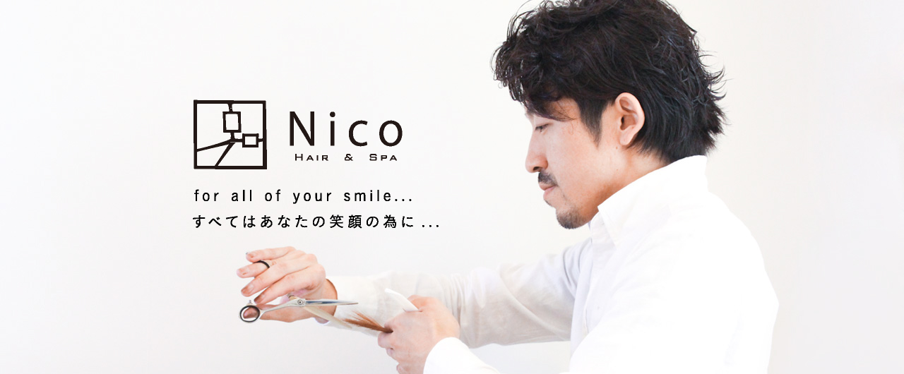 Hair & Spa Nico
